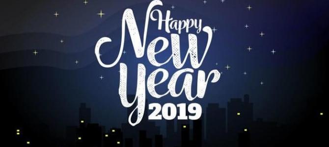 Pachete Revelion 2019 Slanic